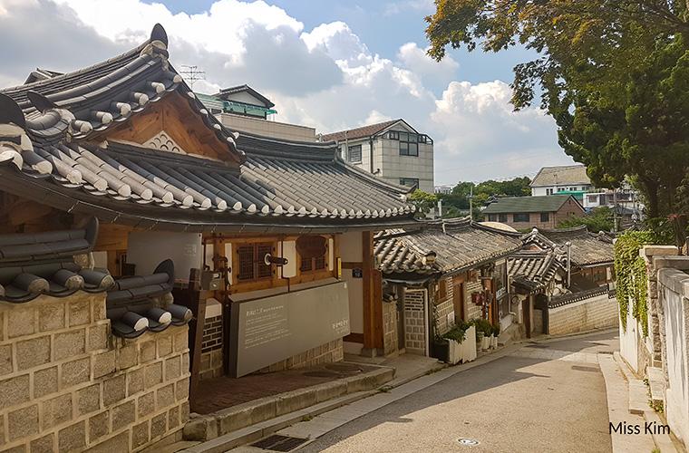 Atelier Donglim maedeup à Bukchon, Séoul, Corée du Sud