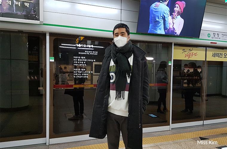 métro à Séoul