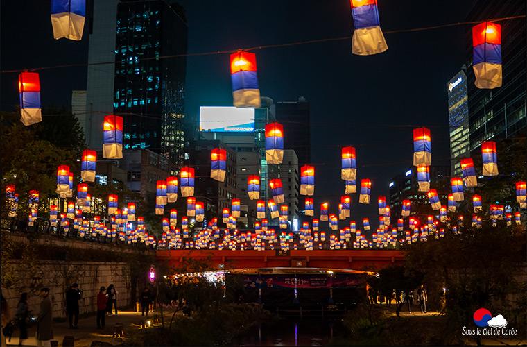 Lanternes du festival Bitchorong de Séoul