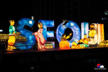 Festival des lanternes de Séoul