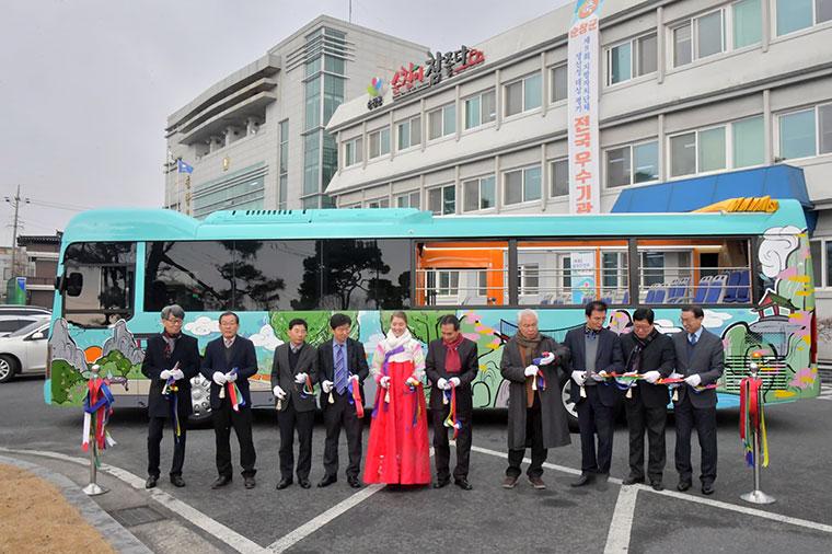 travailler-en-coree-du-sud-inauguration-bus-touristique-sunchang