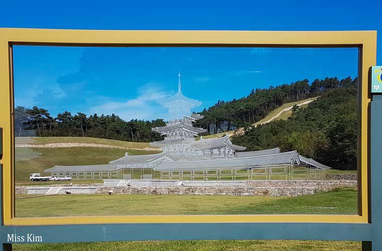Reconstitution en 3D du temple Neungsan-ri à Buyeo en Corée du Sud