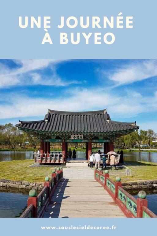 une journée à Buyeo