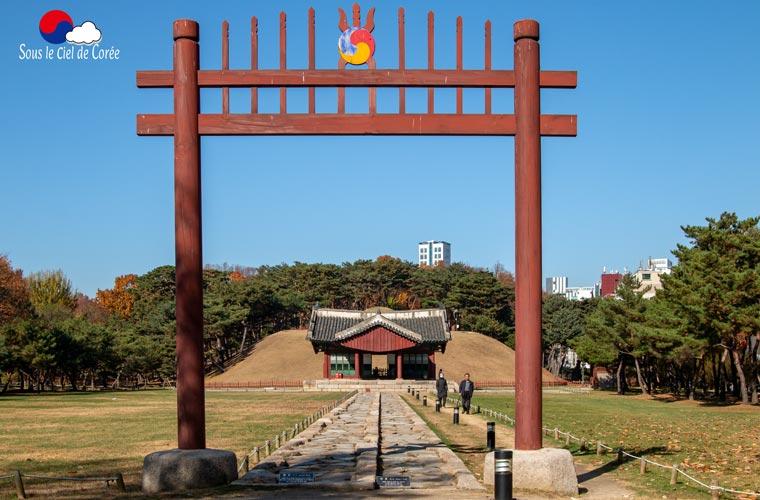 L'entrée du site de Seolleung