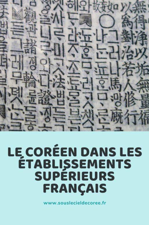 le coréen dans l'enseignement supérieur français vignette pinterest