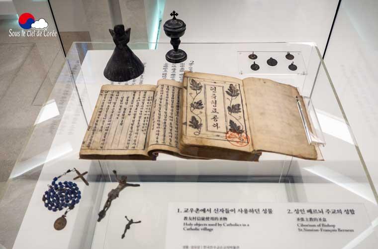 Musée d'histoire du sanctuaire Seosomun