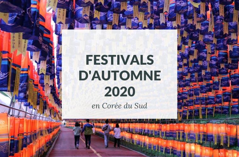 festivals de Corée du Sud à l'automne 2020