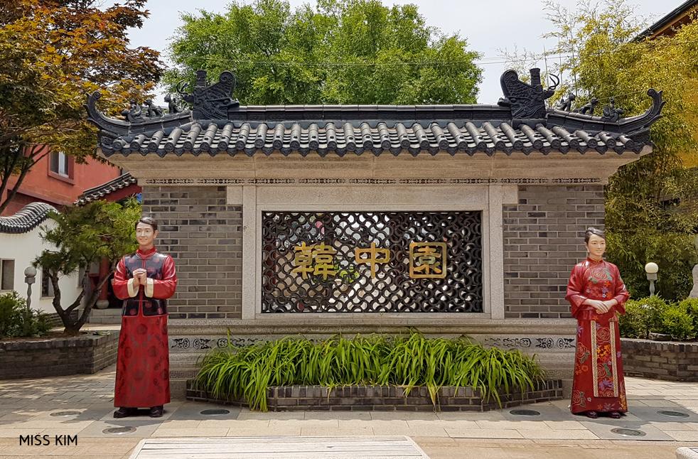 Jardin coréano-chinois dans le quartier d'Incheon, en Corée du Sud