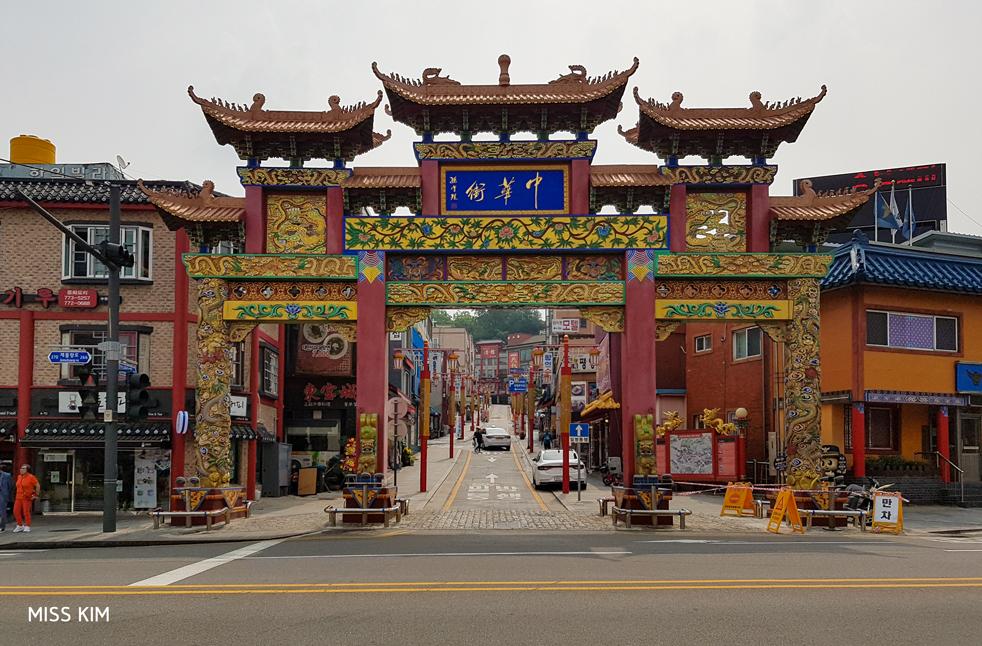 L'entrée du quartier Chinatown d'Incheon, en Corée du Sud