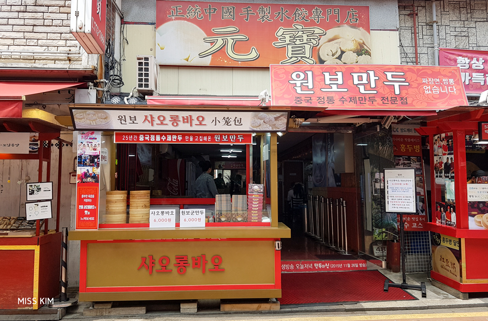 Restaurant de street food dans le quartier d'Incheon, en Corée du Sud