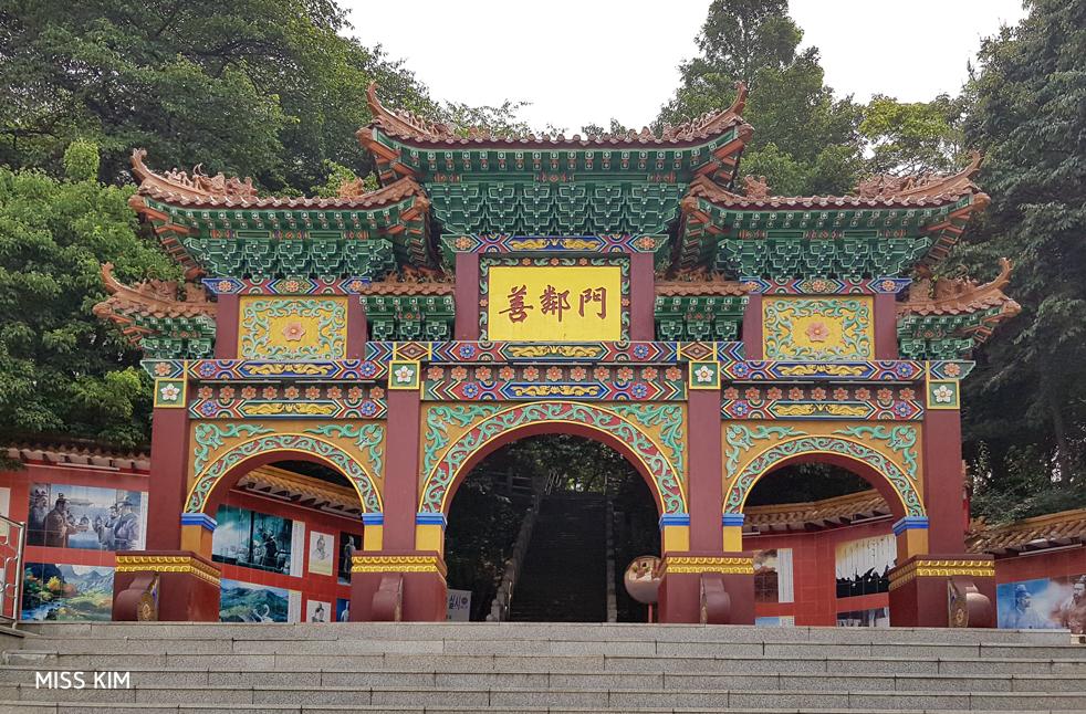 L'entrée du parc Jayu à Incheon, en Corée du Sud