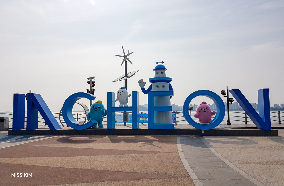 Parc d'attraction Wolmi à Incheon en Corée du Sud