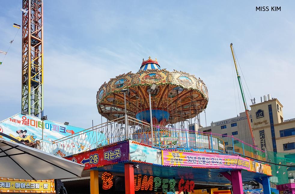 Parc d'attraction Wolmi à Incheon en Corée du Sud