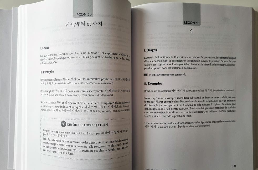 Leçon du livre de grammaire Les bases du coréen