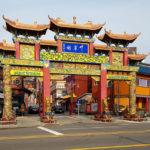 Porte d'entrée de Chinatown à Incheon en Corée du Sud