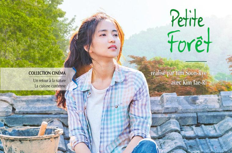 Couverture du livre-DVD du film coréen Petite forêt