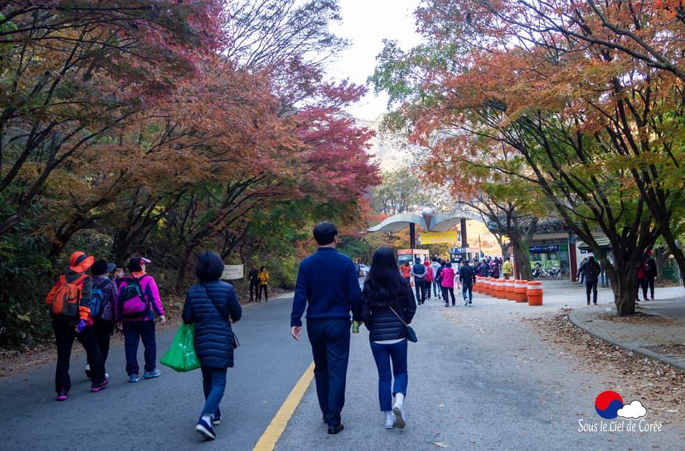 L'entrée du parc du Mont Naejangsan en Corée du Sud