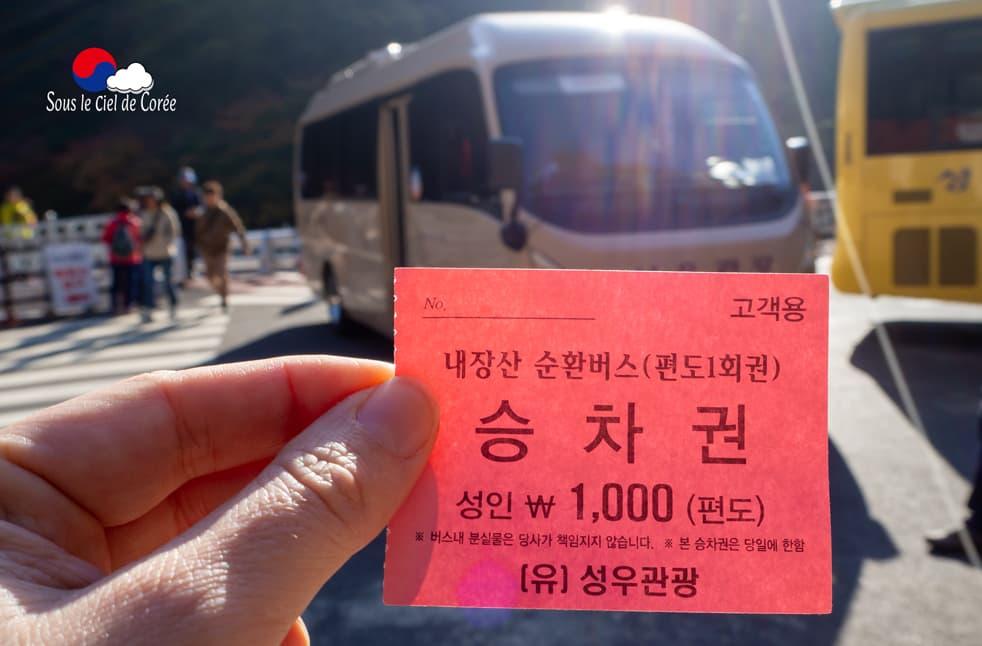 Ticket d'entrée pour le parc du Mont Naejangsan en Corée du Sud