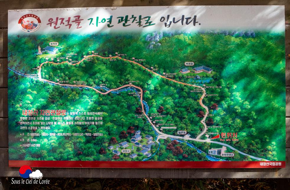 Le plan du parc du Mont Naejangsan en Corée du Sud