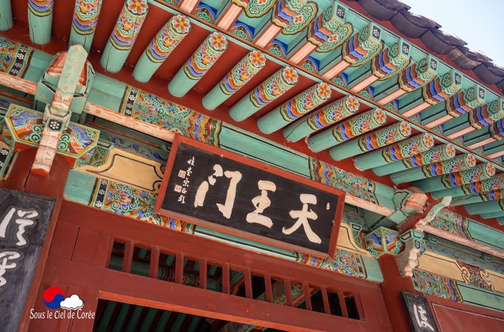 La porte des rois du parc du Mont Naejangsan en Corée du Sud