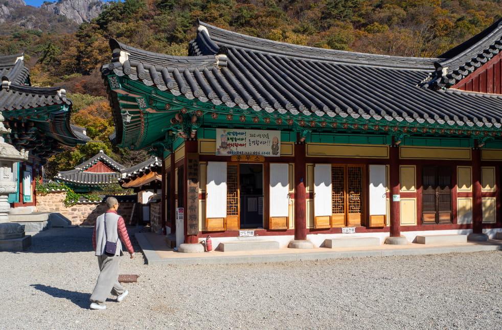 Le pavillon de la concentration, Mont Naejangsan en Corée du Sud