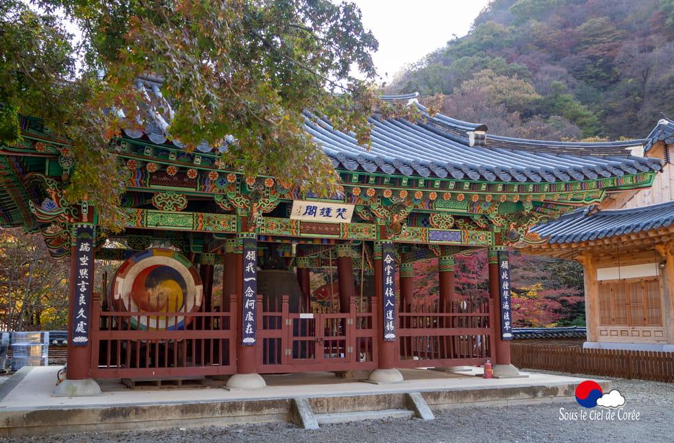 Cloche du Mont Naejangsan en Corée du Sud