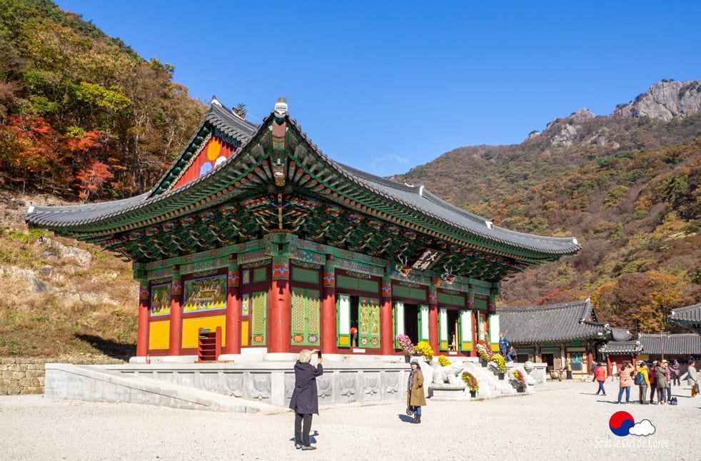 Le pavillon du jugement, Mont Naejangsan en Corée du Sud