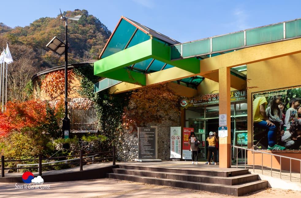 Site d'information touristique, Mont Naejangsan en Corée du Sud