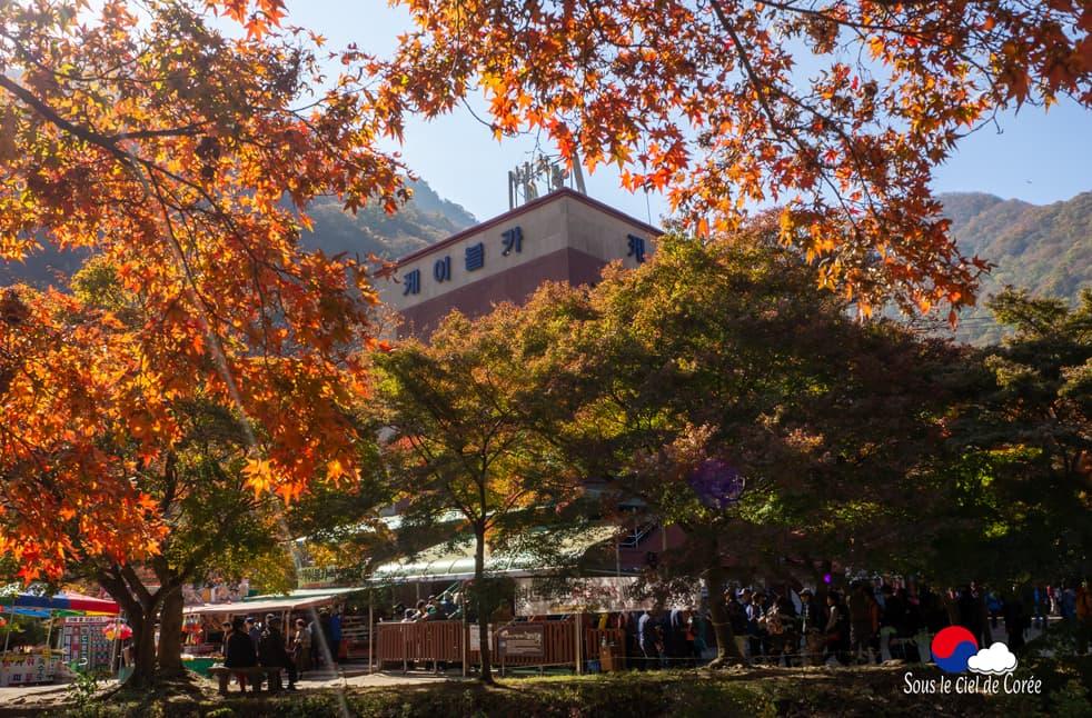Téléphérique du Mont Naejangsan en Corée du Sud